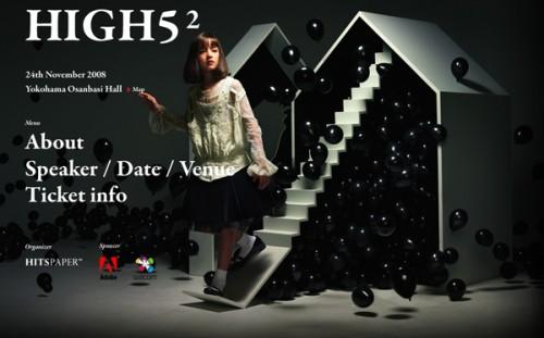 HIGH5 (2)