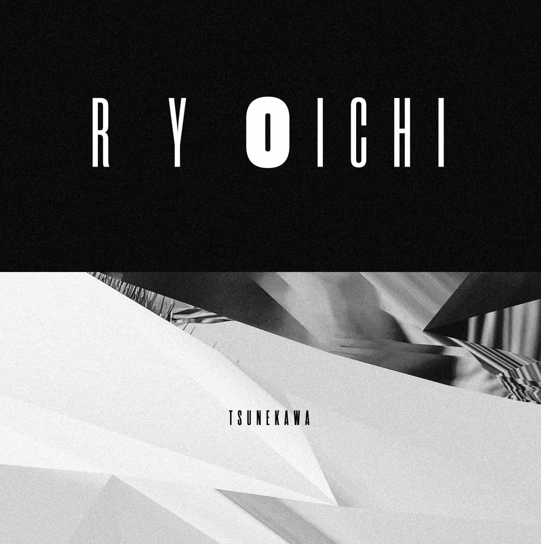 When Design Meets Ambition: Ryoichi Tsunekawa