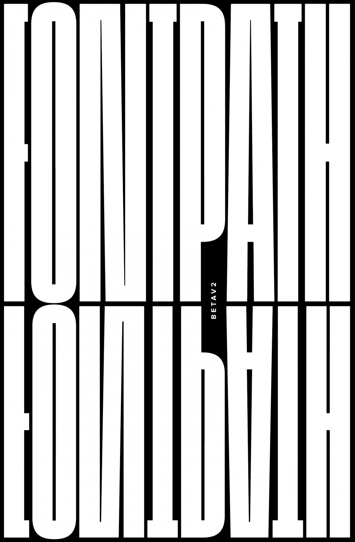 FontPath v2: The Best Way To Find Fonts Just Got Better