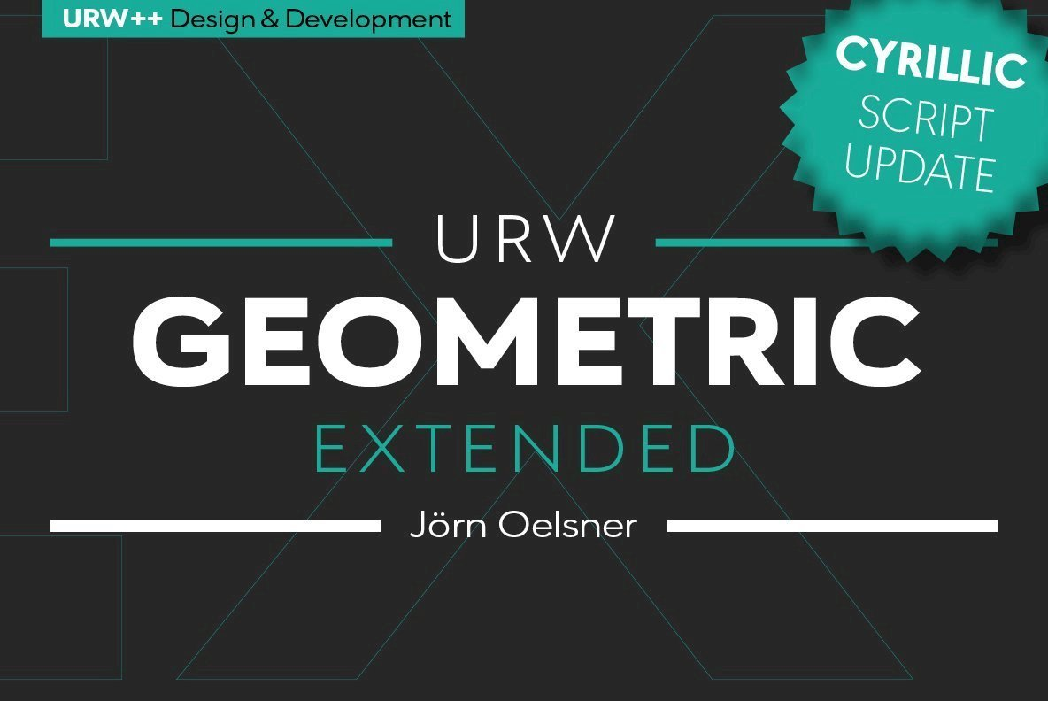Achieve Perfect Balance And Design Flexibility Through URW Geometric Extended